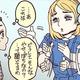 戦後、「アメリカさん」のメイドとなった日本人の少女。かつての「敵」との交流から明らかになった、意外な事実とは?=岸田ましかさん提供