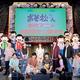 『おそ松さん』新作制作決定が発表された 『フェス松さん21』