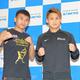 予備検診を終えてポーズをとる京口紘人(右)とタナワット・ナコーン