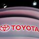 トヨタが水素エンジン車開発へ、レース参戦 量産化目指す