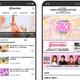 girlswalkerアプリで『TGC'21 S/S』タイムテーブル独占公開!