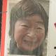 山梨の山中で見つかった不自然な白骨化遺体 女性画家の素顔は「優しい」