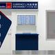 トラベレックス、静岡空港に外貨両替店舗 2月28日開設