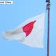 29日、中国のポータルサイト・百度に、「日本はいったいどれだけ発展しているのか」とする記事が掲載された。