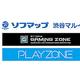 「ソフマップ 渋谷マルイ店」店舗ロゴ