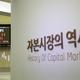 韓国上場企業、2019年上半期大幅減益