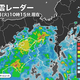 大阪周辺は昼前後に非常に激しい雨 大雨警報も発表