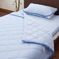 【夏寝具が一気にそろう!】ひんやり 寝具 3点セット シングル