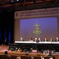 2012年にモナコで開かれたIHO総会の様子(資料写真)=(