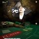 YGヤン・ヒョンソク前代表、相次ぐ知人&元従業員らの暴露「カジノに1億円以上を預けて…」