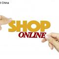 中国では2019年1月1日に「中華人民共和国電子商務法(電子商取引