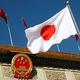 焦点:米中対立、日本企業が危惧する「対中ビジネス縮小」圧力