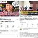 14日、韓国・マネートゥデイなどによると、世界一周旅行コンテンツを制作する人気ユーチューバーの韓国人男性がバングラデシュを貶めるような映像を投稿していたことが物議を醸している。
