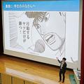 昨年4月、静岡・誠恵高校の大講堂で、全校生徒らを前に講演する