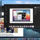 macOS Big Surベータ内に3つの未発表Macファイル発見。Apple Silicon初号機に?