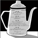 ゼロコ劇場公演「Teatime」ビジュアル