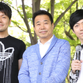 (左から)土田晃之、三宅裕司、東貴博