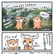 【漫画レポート】SAUNA FES JAPAN 2019 いってきたよ!前編