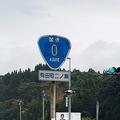 佐賀県にある幻の「国道0号線」。あれよく見ると…。画像:にい
