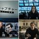 BBC制作の犯罪ミステリー『ザ・キャプチャー 歪められた真実』放送決定! 各界の著名人からコメントが到着