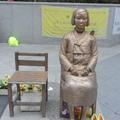第2次大戦中に「慰安婦」として従事させられたという韓国人女性