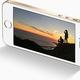 iPhone SE2(仮) 、約4万3000円に?64GBと128GBで3色展開とも