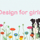 MdN Design Interactive週間ランキング(5/18〜5/24)