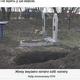 女性が埋められた墓地(画像は『Obozrevatel 2020年4月6日付「На Полтавщине односельчане избили 57-летнюю женщину. Видео」(Кадр телеканала НТН)』のスクリーンショット)