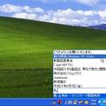 画面5 クリップボードに転送された文字列が一覧表示される