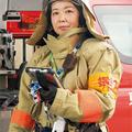 東京消防庁 世田谷消防署 防災安全課 消防司令補 中村さやかさん