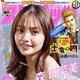『週刊ビッグコミックスピリッツ』23号より