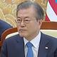 トランプ氏のG7拡大構想 日本政府が米に韓国の参加反対を伝達