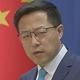 「わざと中国に泥を塗った」中国外務省がG7サミットでの宣言に反発