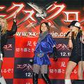 鈴木亜美 joins Aly&AJ
