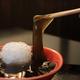 「飲む」ように食べられる!?下北沢の新甘味処『甘寛』で、とろとろ食感の生わらび餅を堪能した