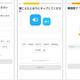 日本語話者向け韓国語コースをローンチ!世界5 億人突破の語学アプリ「Duolingo」