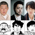 顔ぶれ濃すぎ……!  - (C)2018「ハード・コア」製作委員会