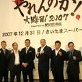 ヒョードル以外にも、日本人選手として青木、マッハ、川尻、石田