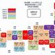 日本地図20210609�