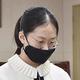 韓国の「天才囲碁少女」が対局でAIを不正使用 資格停止1年の懲戒