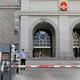 中国裁判所、実業家に汚職で禁固18年の判決 習氏風刺で身柄拘束
