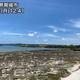 沖縄・那覇は約3年ぶりとなる34℃超