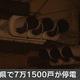 台風17号 長崎県で約7万1500戸が停電 九州電力
