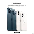 iPhone12 sales