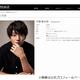 俳優の伊藤健太郎逮捕、9月に事務所移籍したばかり