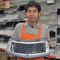 マイクロソフトの最新キーボードを手に持つスタッフ