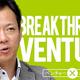 マーケティングオートメーション市場の成長株 設立3年で導入企業800社超を実現した戦略