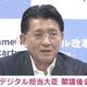 平井大臣「企業名をあげたことは事実としてない」音声報道に反論