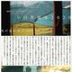 小田監督の10年にわたるフィルモグラフィー9作品を上映