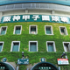 阪神の本拠地・甲子園球場